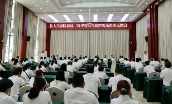 三甲医院!岳池县人民医院升级了!