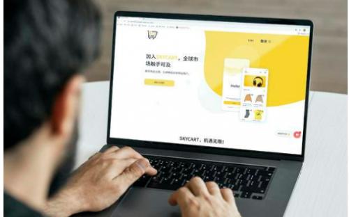 SkyCart飞卖达开启中国区招商,让好货走遍全球