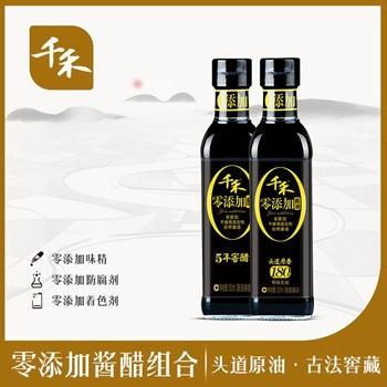 千禾酱油:零添加让生活更安心