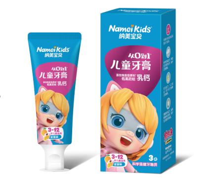 萌趣新品丨纳美宝贝×猪猪侠儿童牙膏上市,陪伴护好牙!