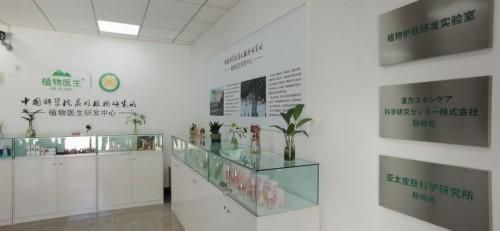 打造领先防晒产品,植物医生仙草防晒以高品质决胜国际市场