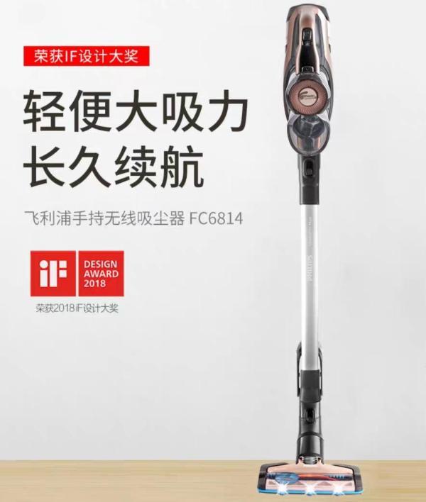 吸尘器哪个牌子好?全球无线吸尘器前五强品牌清单归纳