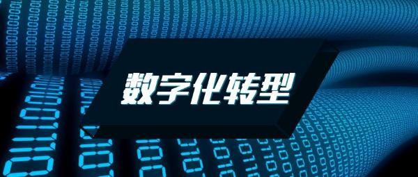 厦门南讯以创新之能推动零售业数字化转型