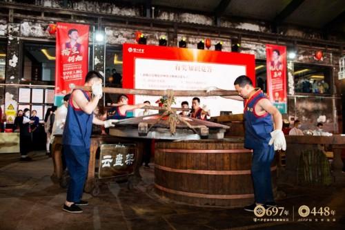 论道中国白酒酿制技艺文化内涵 泸州老窖推动非遗保护再上新台阶