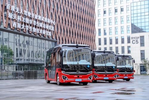 百度Apollo获重庆自动驾驶公交车载人测试和示范运营双许可,技术商业双突破