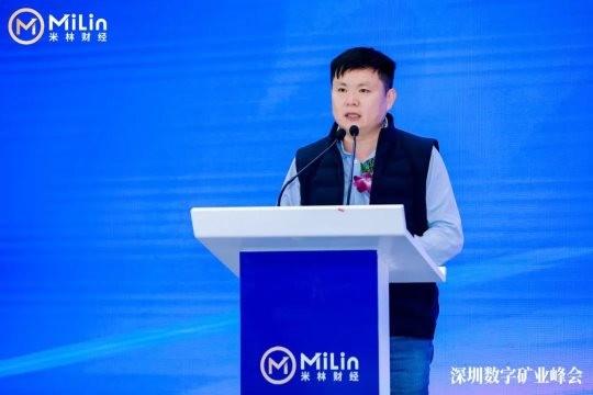 4月9日,2021深圳数字矿业峰会在深圳会展中心盛大召开