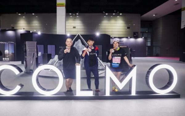创新敢为,奔向未来!COLMO鼎力冠名2021无锡马拉松