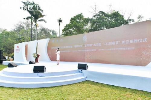 "COP15自然与文化多样性峰会""植物医生""宣传推广活动启幕 品牌迎接COP15大会"