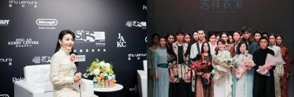 吉祥衣家-玄蔚华实丨上海国际时装周2021AW新品发布会圆满落幕