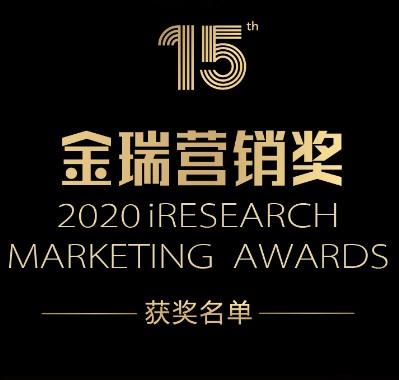 创新推动整合营销 艾迈驰传媒与市场共成
