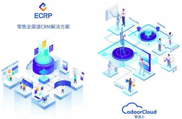 南讯股份凭借最新CRM站稳电商SaaS服务市场