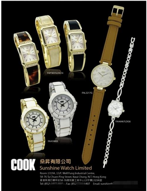 源自欧洲的Cook手表,可靠的性能闻名于世