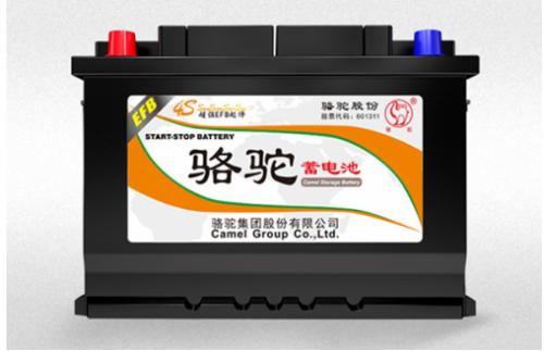 长安CS35PLUS别样出道 骆驼蓄电池助力智能出行