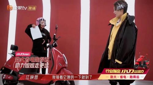 乘风破浪的姐姐2总决赛,黄子韬携小刀电动车带来双倍助力