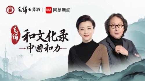 解读《中国和力》 |徐炳:艺术家应该思考自己与社会和文化的关系