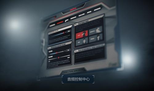 Teufel x CHERRY首款电竞级音效高端耳机CHERRY HC 8.2即将发售