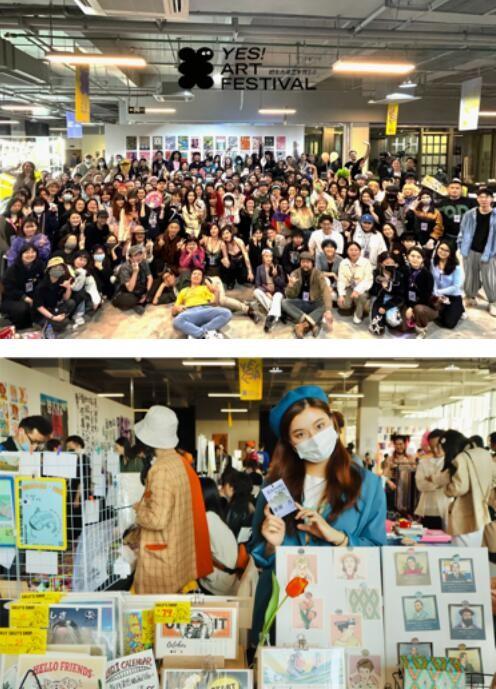 洛德时代文化产业发展有限公司协办野生青年艺术节杭州站