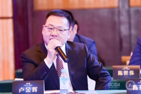 """箭牌卫浴荣获2021年度中国建筑卫生陶瓷""""卫浴十大品牌"""""""