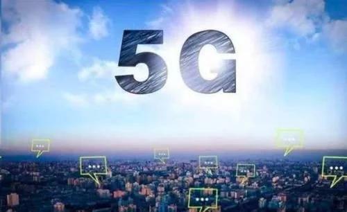 圣商教育:5G时代的到来将赋予教育行业巨大的能量