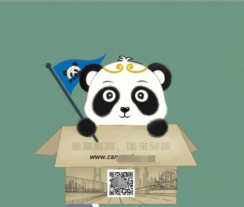 熊猫游寄——美国回国行李邮寄第一选择