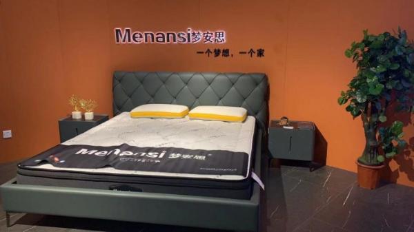 梦安思赋能星级床垫定制,第47届中国(广州)家具展中风光无限