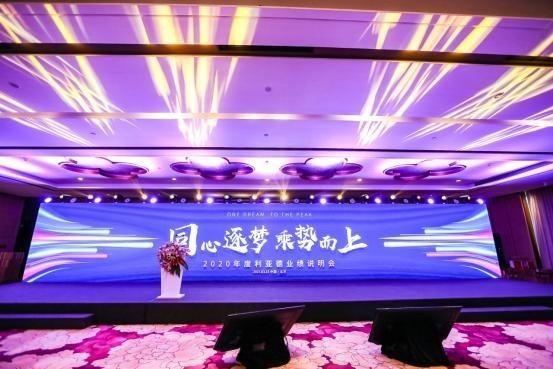 """利亚德积极布局Micro LED新产业 正式开启LED显示应用""""无边界时代"""""""