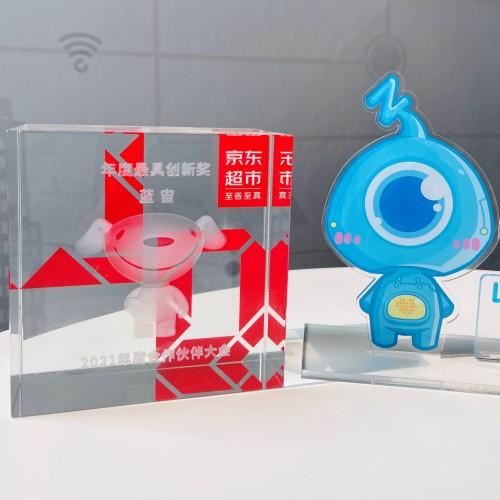 展现创新硬实力,蓝宙再夺年度最具创新奖