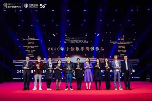 """爱奇艺小说明星作家团成员却却新作《战徐州》获评第七届中国数字阅读大会""""2020年十佳数字阅读作品"""""""