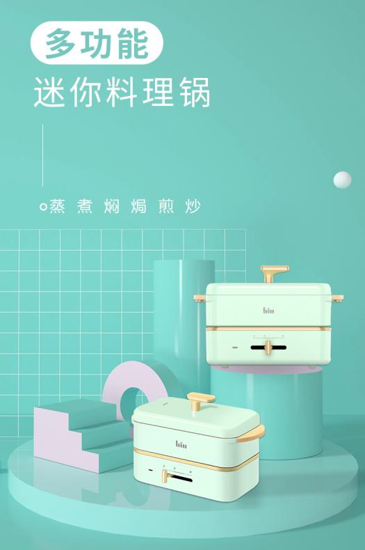 苏宁小碧乌黑色科技厨房电器加418大促销助您焕发美好幸福生活