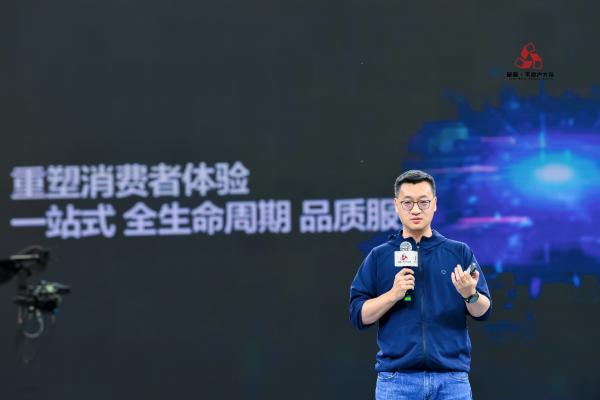 """贝壳找房CEO彭永东:""""数字空间""""将成为新居住时代数字新趋势"""