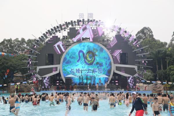 """来长隆,放开玩""""全球必去""""的长隆水上乐园4月17日年度开园啦!"""