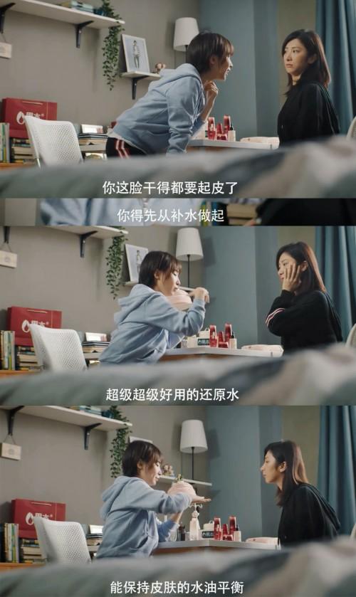 电视剧《荣耀乒乓》完美收官 果本植入表现亮眼