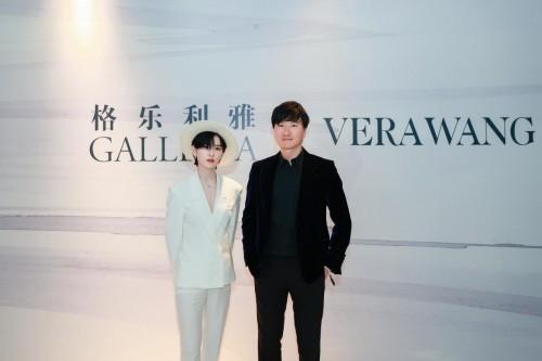"""格乐利雅跨界VERAWANG成功破圈,""""G""""品牌首次亮相盘古大观"""