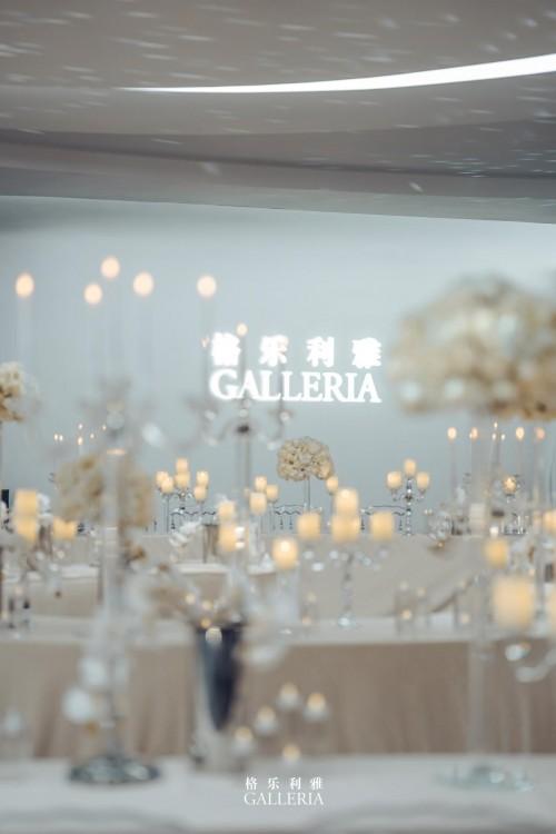 「格乐利雅VERAWANG」首秀来袭,一场璀璨盛宴蓄势待发!