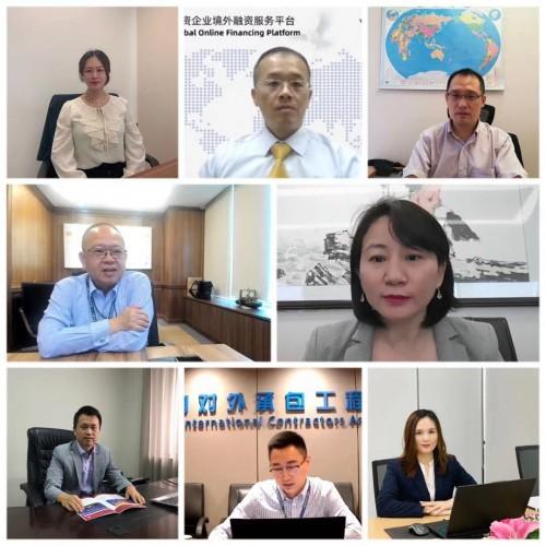 中企境外融资服务平台:助力解决中资企业海外融资难题