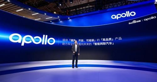 全球自动驾驶开放平台领导者百度Apollo迎来大规模商业落地,每月上市一款自动驾驶量产车
