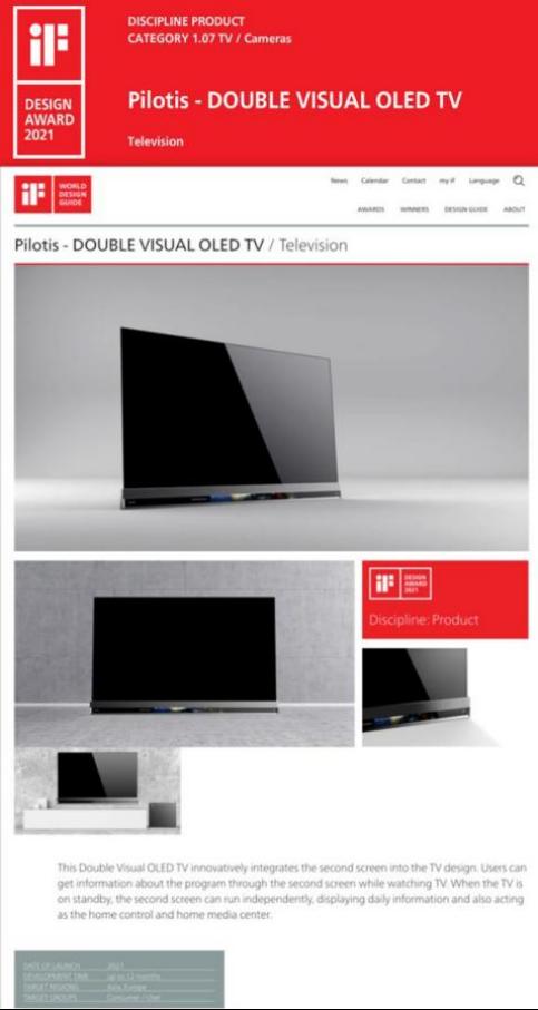 德国iF设计奖出炉,东芝电视OLED旗舰 X9400F 摘得全球顶级设计大奖