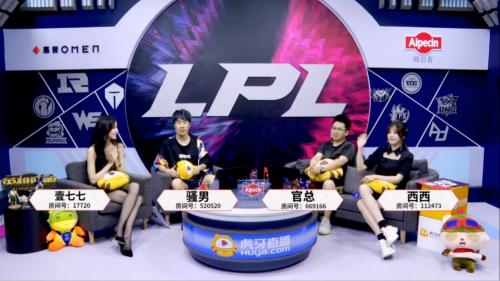 虎牙LPL决赛,壹七七嘉宾主持引发网友争相关注,粉丝直呼顶不住