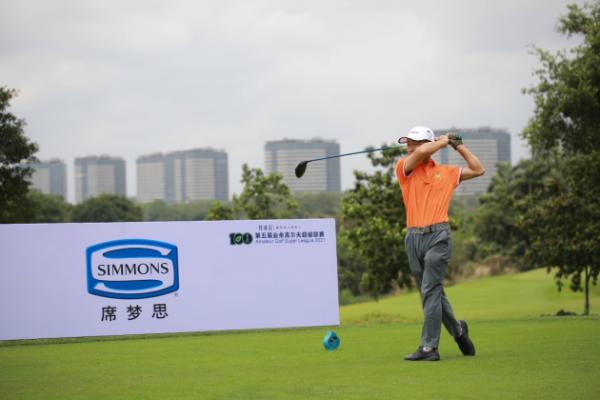 Simmons席梦思鼎力支持第五届业余高尔夫超级联赛