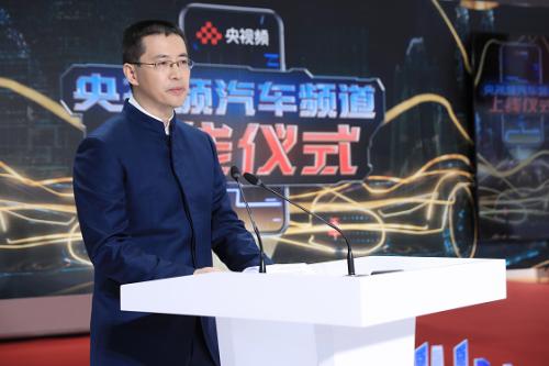 """中央广播电视总台央视频汽车频道 """"亮相""""上海国际车展"""