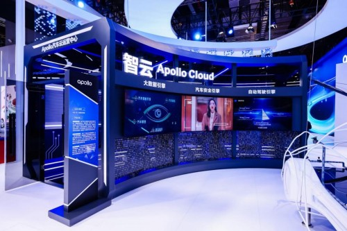 领跑智能出行 百度Apollo与奇瑞签署战略合作协议
