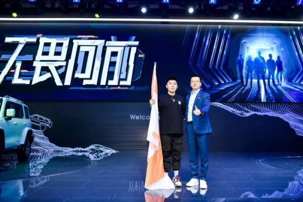 上海车展 坦克携三款联名改装版正式亮相2021上海国际汽车工业展览会暨【方舟计划】开启