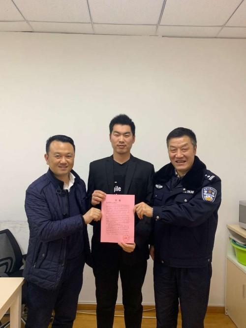 因司机服务工作突出 曹操出行员工获南京市公安局表彰