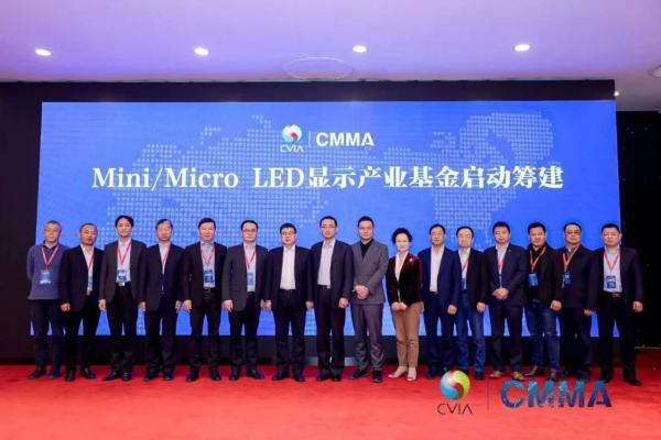 利亚德董事长李军当选CMMA会长,利亚德集团被赋予新兴使命