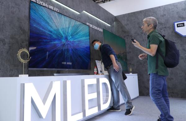 利亚德集团与TCL华兴联手 积极推进LED新产品市场化
