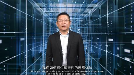 """千兆光网迎来建设""""爬坡期"""",华为iMaster NCE-FAN助力保障家宽域确定性体验"""