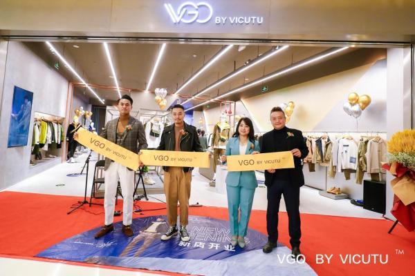 定义不同、彰显品位,VGO北京合生汇店再次起航