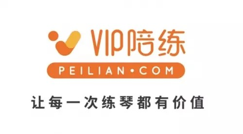 VIP陪练不变初心,专注音乐教育赛道的全产业链布局