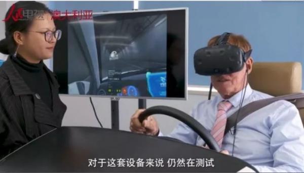 中智仿真智慧VR驾驶模拟技术为行业带来多样化教学服务变革