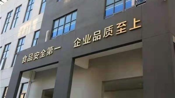 """热烈祝贺!福建海文铭品控部主任洪惠娜获""""全国食品安全工作先进个人"""""""